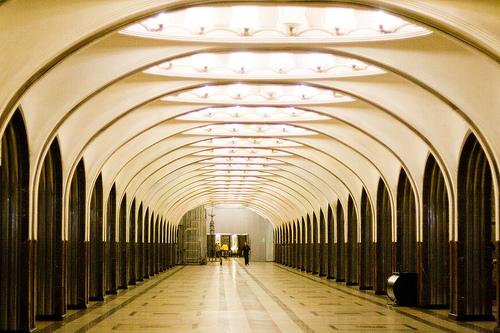 Mayakovskaya Metro Station (1935)